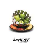 Блюда для сервировки BergHOFF