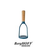Прессы для картофеля BergHOFF