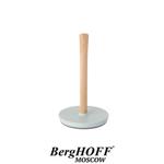 Для полотенец и салфеток BergHOFF
