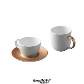 Набор для кофе и чая белый 3 предмета