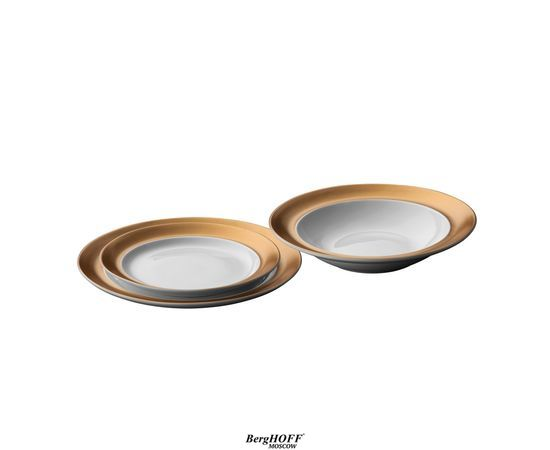 Набор тарелок белый 3 предмета
